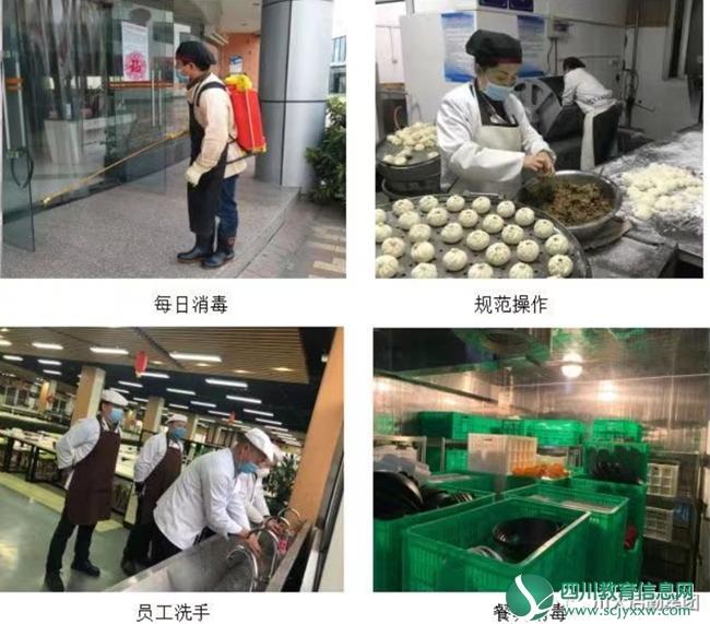四川大学升级食堂守护措施 保证用餐品质与卫生