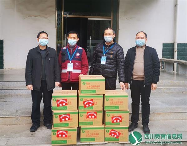 广元市疾控中心向职业高级中学捐赠一批防疫物资