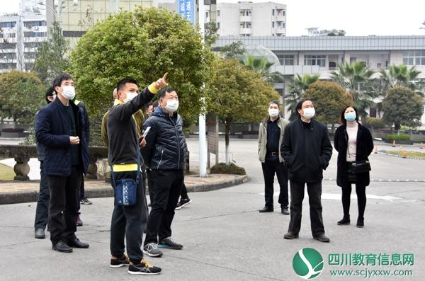 内江师范学院校长陈晓春带队检查校园安全工作