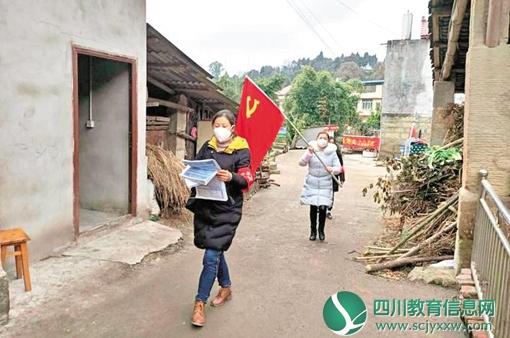 内江社区大学长安村社区教育学习中心刘琴:我的名字叫党员