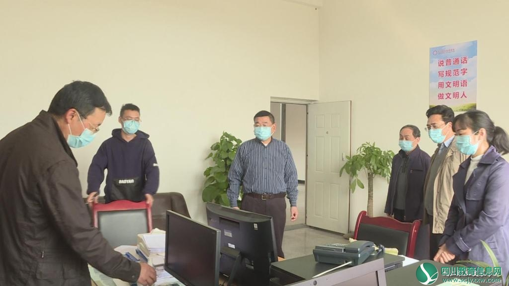 内江职业技术学院领导率队慰问行政管理服务人员