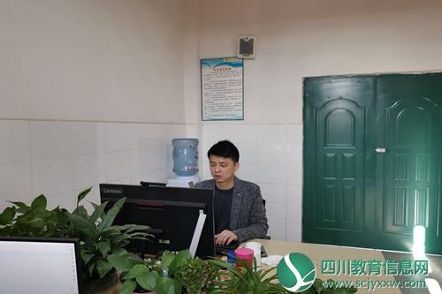 德阳市第一小学校:规范会计制度,提升专业水平