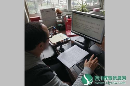 """广汉市举行""""小数""""青年教师线上专题培训"""