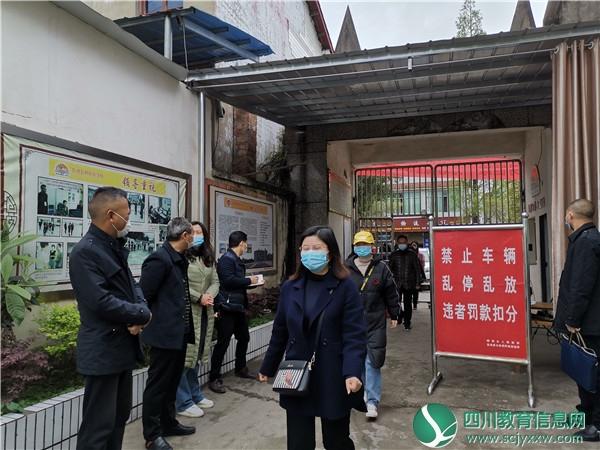 岳池县朝阳小学开展疫情防控应急演练活动