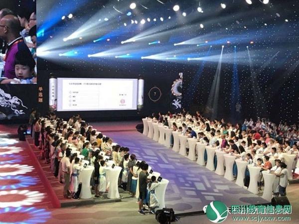 涪陵外国语学校成为《青少年国学大会》教育基地学校