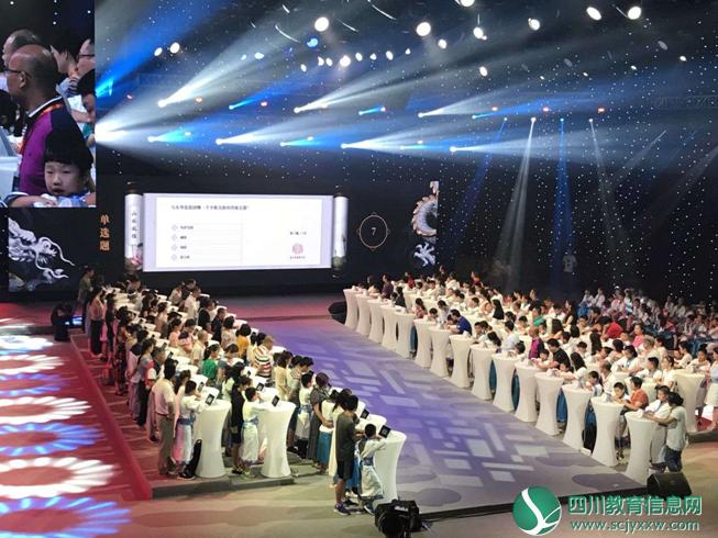 达州区逸夫小学成为《中国青少年国学大会》教育基地学校