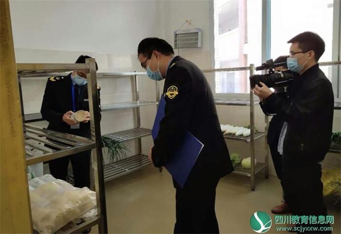 武胜县城北初级中学校联合开展食堂工作大检查