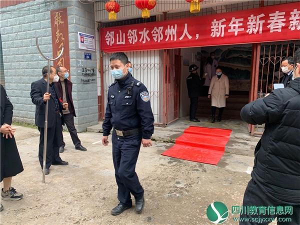 邻水县龙安镇初级中学:应急演练先行 保障师生身心健康