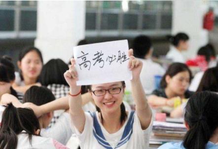 家有高考生 家长须做好环境支持