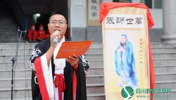 西昌二小成为《中国青少年国学大会》教育基地学校