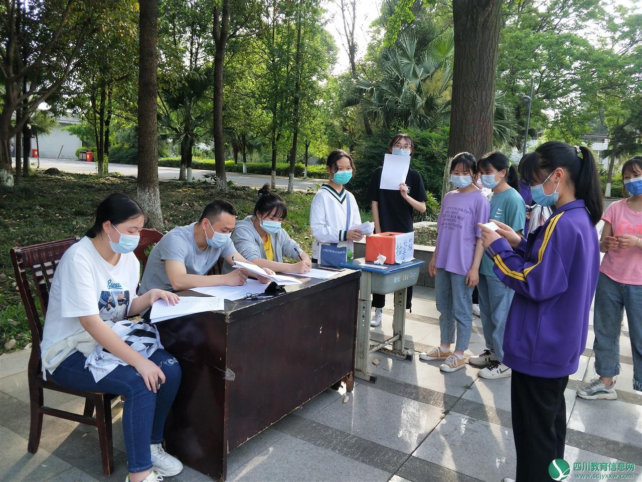 孝泉师范学校组织开展口语比赛活动
