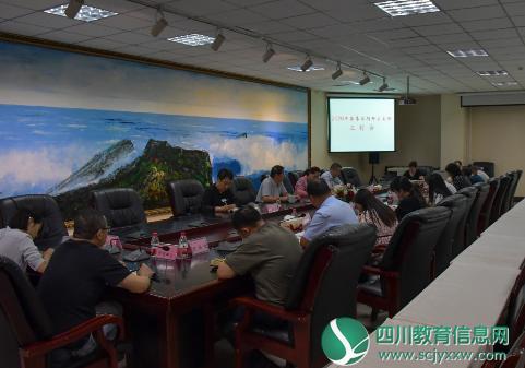 四川工业科技学院多措开展2020年春季开学复课工作