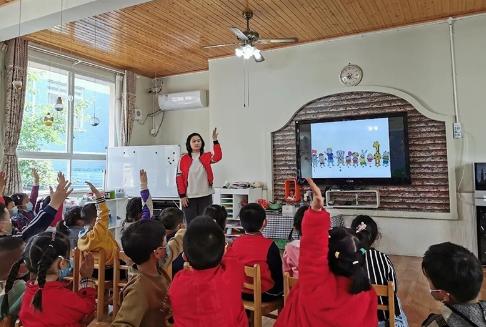 乐山市机关幼儿园开展数学研讨活动