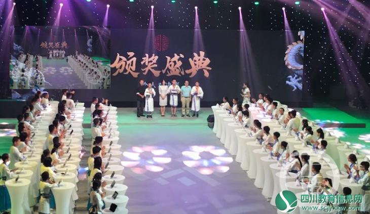 《中国青少年国学大会》全国总决赛8月将在重庆举行