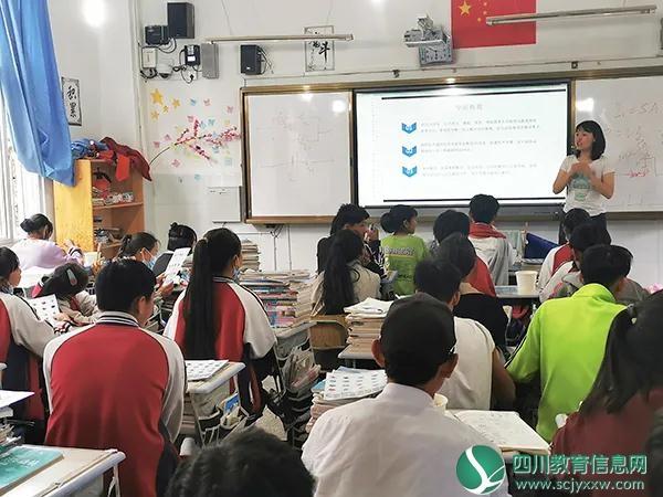 攀枝花市经贸旅游学校赴凉山州布拖县进行招生宣传