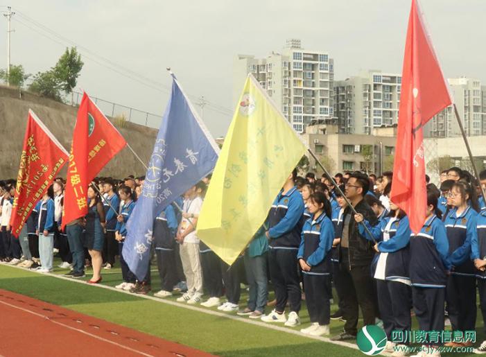 广元市八二一中学举行高三年级表彰暨誓师大会