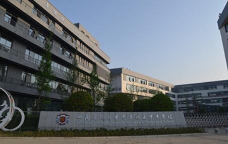 成都青苏职中多名学生获国家奖学金,实现零的突破