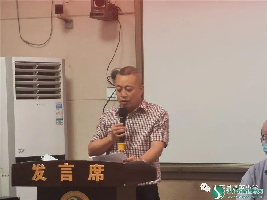 大英县蓬莱小学举行《中国青少年国学大会》国学教育基地授牌仪式