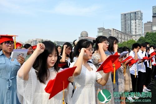 立鸿鹄之志 圆青春之梦——德阳三中举行高2017级成人典礼