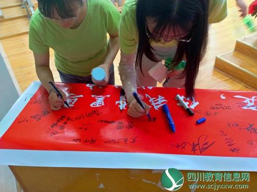阳光心态,助力高考——广汉市金雁中学开展高三学生心理辅导活动