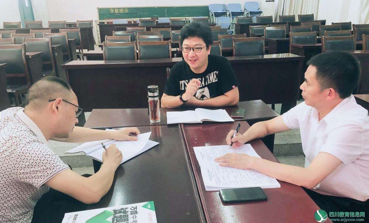 德阳市教科院专家到中江县凯江中学校开展督导调研
