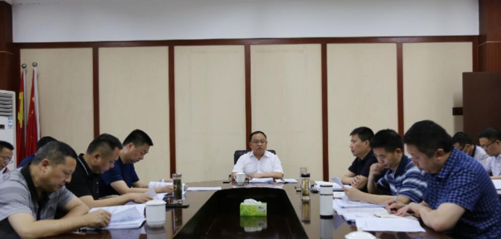 南充市教育和体育局党委召开理论学习中心组学习会议