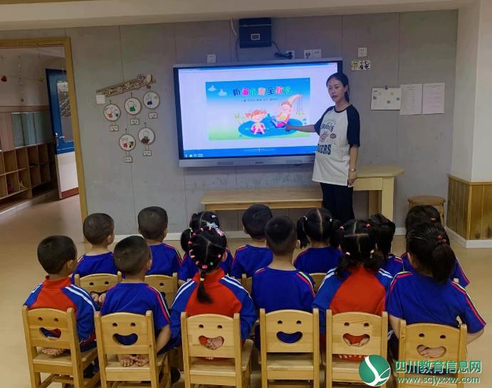 广元市树人幼儿园开展防溺水安全教育系列活动