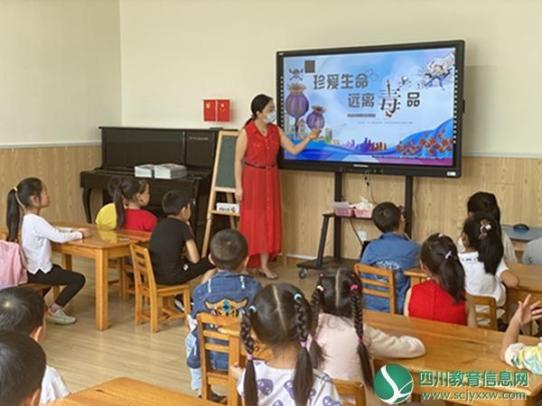 中国中铁映秀幼儿园开展青少年毒品预防宣传教育活动