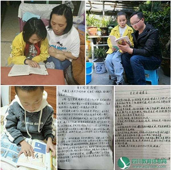 """汶川县三江小学开展""""阅读为伴童心疫""""阅读活动"""