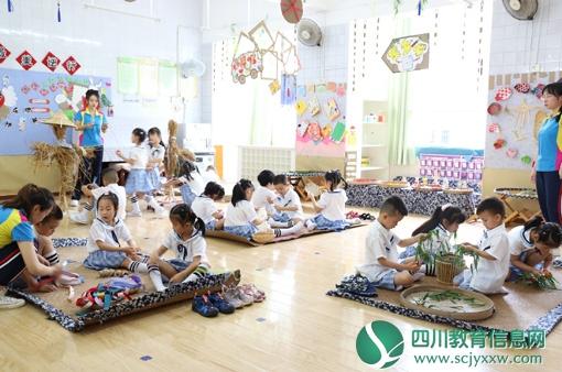 """内江二幼市级课题《""""甜城文化""""幼儿体验课程的建构与实践研究》圆满结题"""