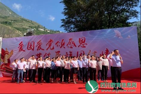 汶川县第一小学校参加威州镇南桥社区大党委活动