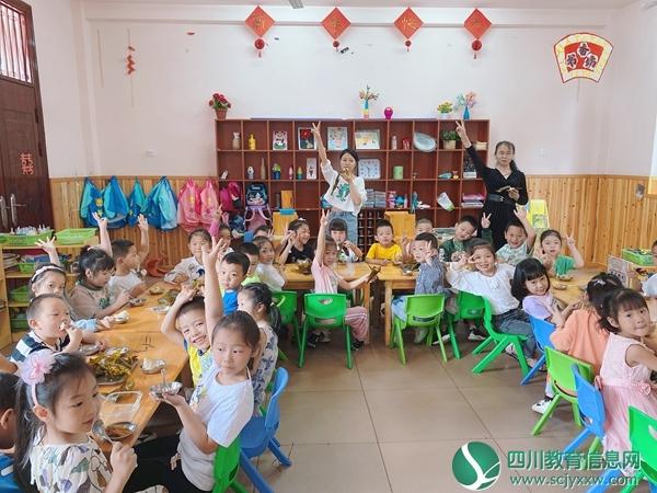 """马边彝族自治县城南幼儿园""""端午节""""主题活动"""