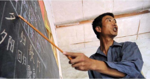 教育部发文,乡村教师待遇要不断提升