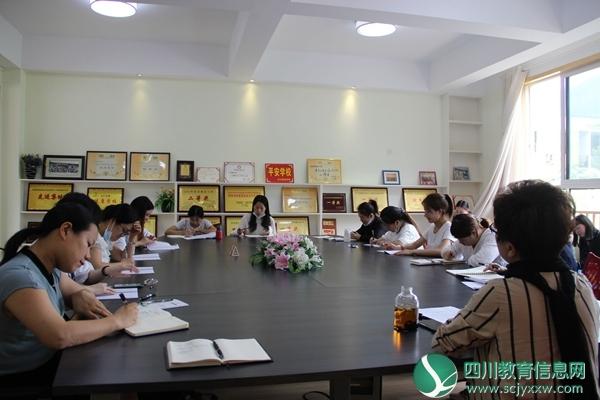 中国中铁映秀幼儿园开展防范和打击非法集资教育宣传活动