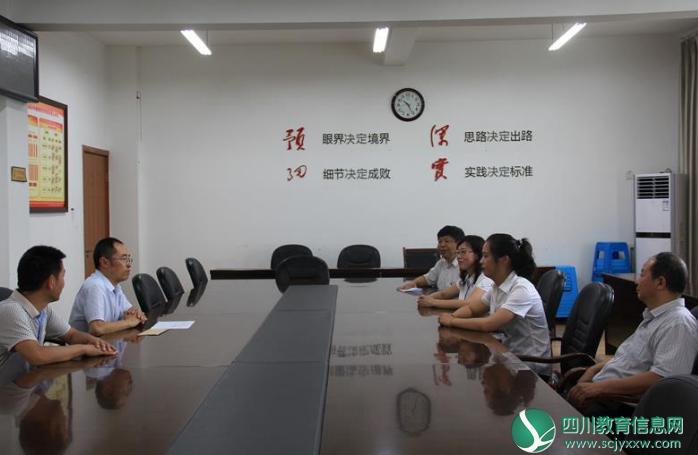 广元市教育局领导慰问广元职高困难党员