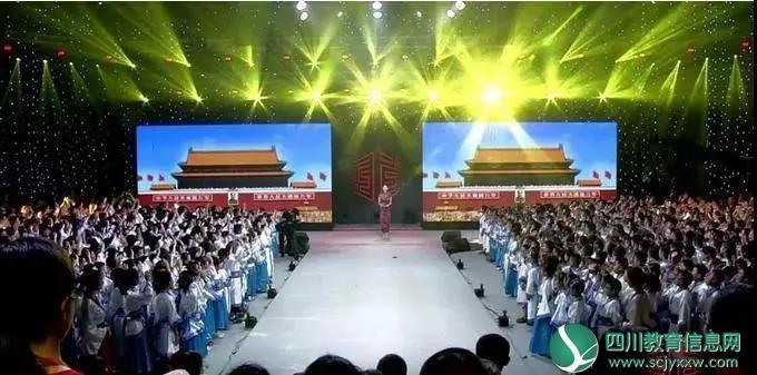 安庆市人民路小学成为征徒少年《中国青少年国学大会》教育基地学校