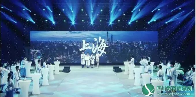 环迪教育成为征徒少年《中国青少年国学大会》教育基地学校