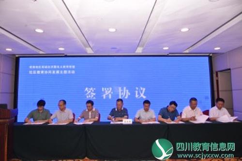 融入成渝地区双城经济圈 内江社区大学(电大)在行动