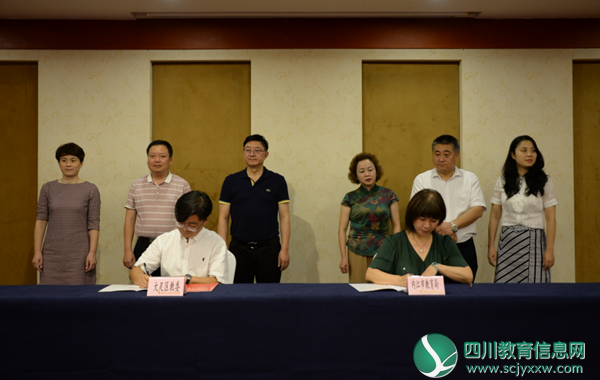 川南幼儿师范高等专科学校与重庆市大足区教委签署校地合作协议