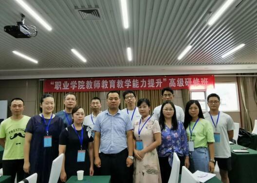 提升教育教学能力 开江县职业中学教师远赴山东培训学习