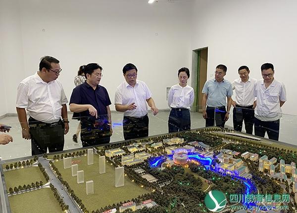 内江市人大副主任陈伟全专题督导新校区建设进度