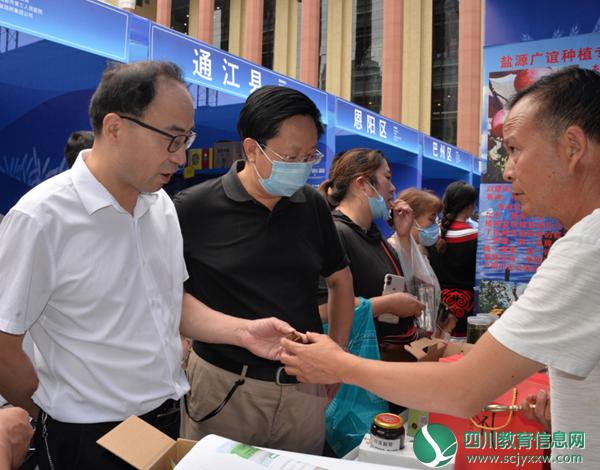 川南幼儿师范高等专科学校与对口帮扶盐源县签约