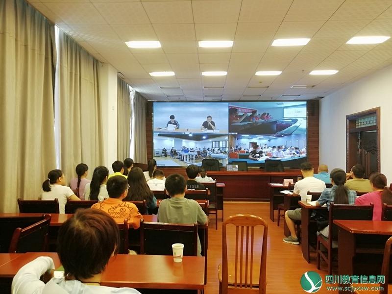 自贡市顺利通过第五次国家级国民体质监测技术线上培训及考核