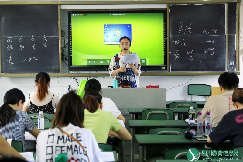 我市开展农村学校教师普通话提升专项培训