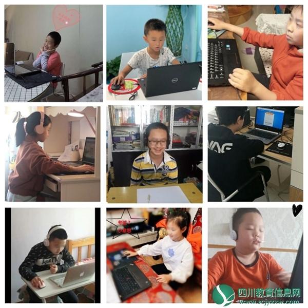 2020年NCT全国青少年编程能力等级测试启动