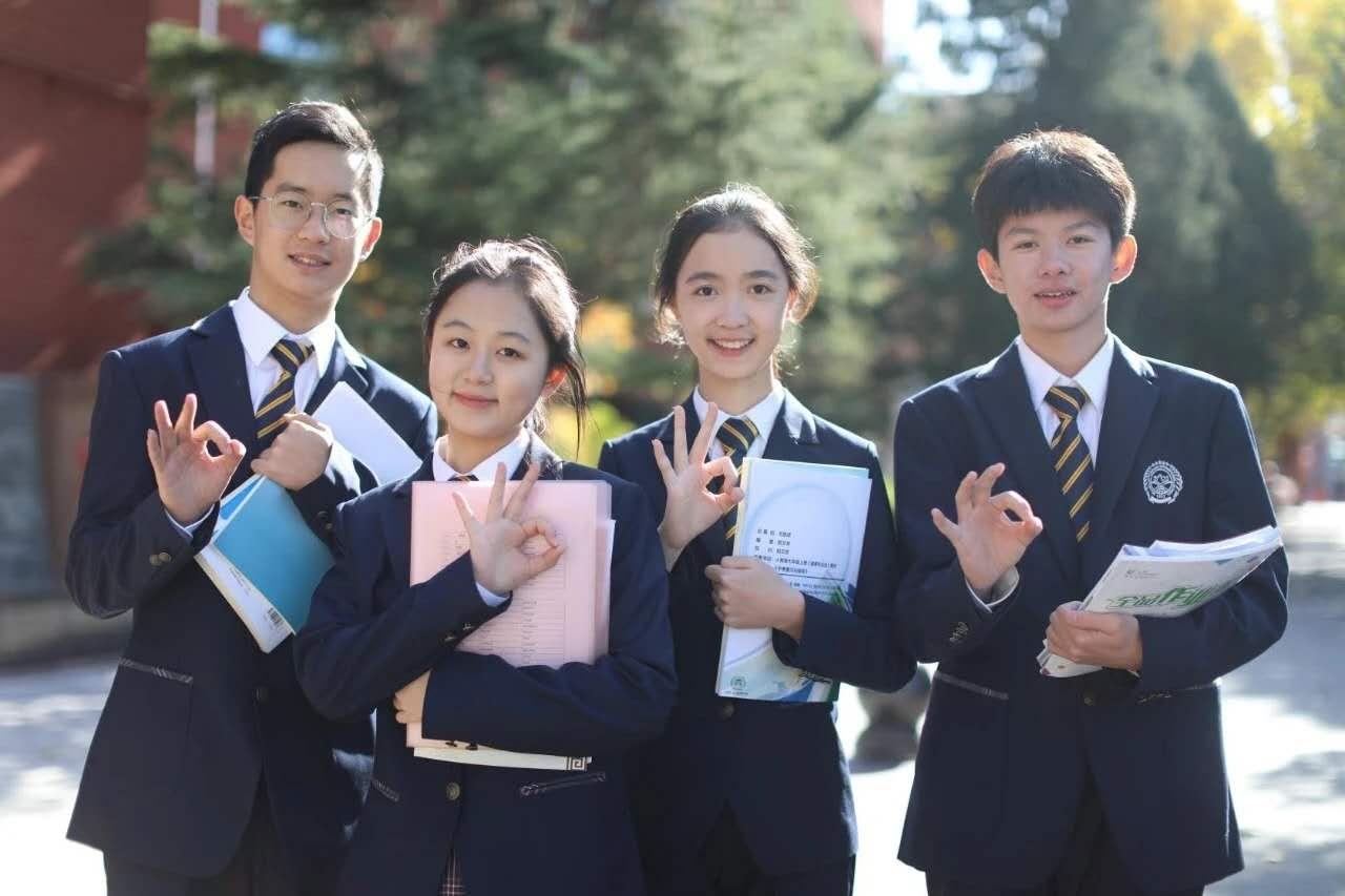 成都市温江区二十一世纪学校:小、初各招10个班,总计不超过600名