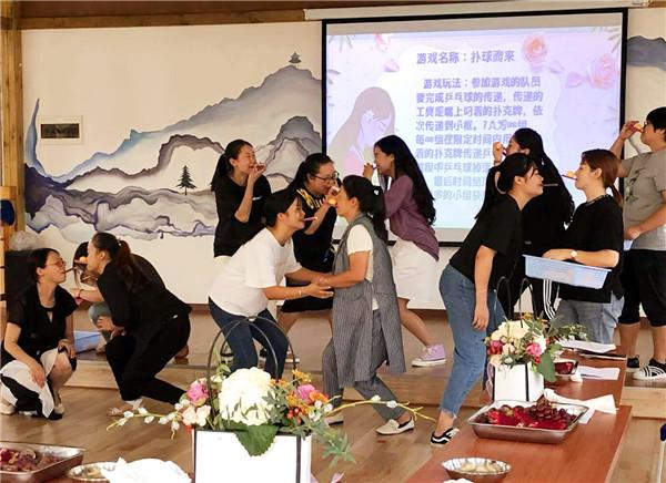 新都区新繁幼儿园教育集团开展教师节活动