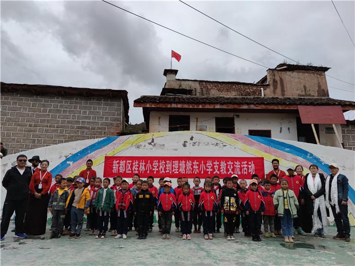 新都区桂林小学教师钟琪琳参加2020年赴理塘县教育交流活动