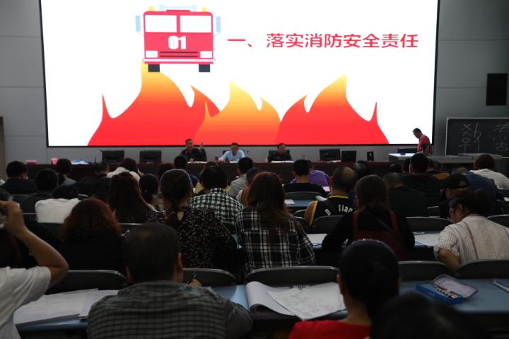 中江县城北中学加强消防安全管理 创建平安和谐校园