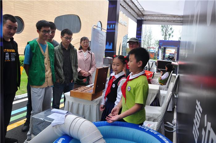 新都区汉城小学参加2020年成都市全国科普日新都区分会场活动
